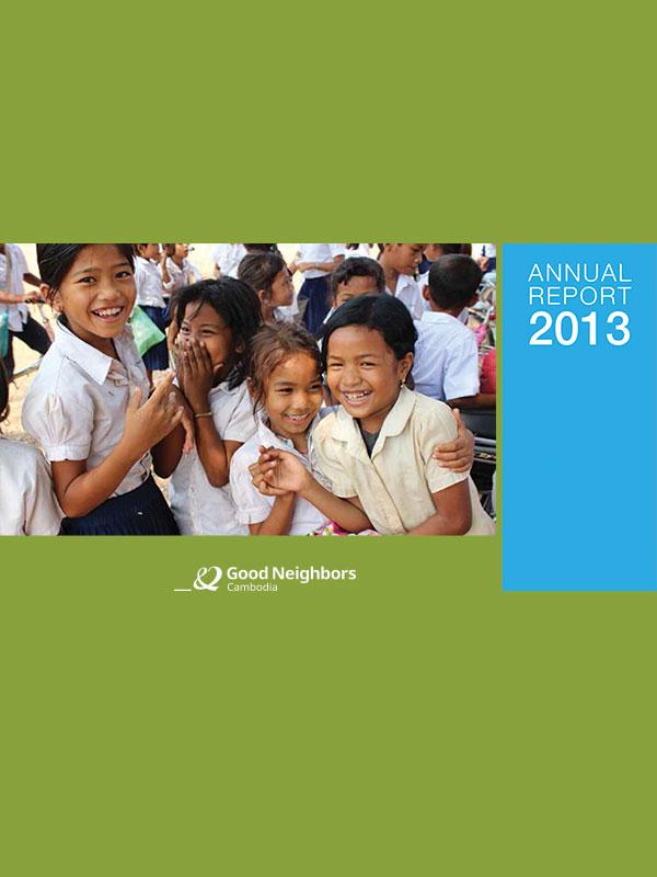 2013 GNC Annual Report