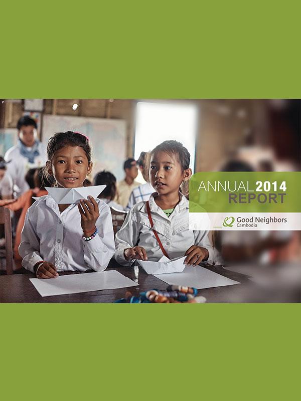 2014 GNC Annual Report