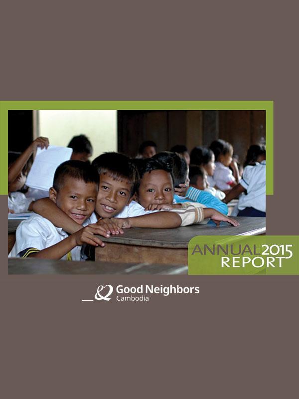 2015 GNC Annual Report