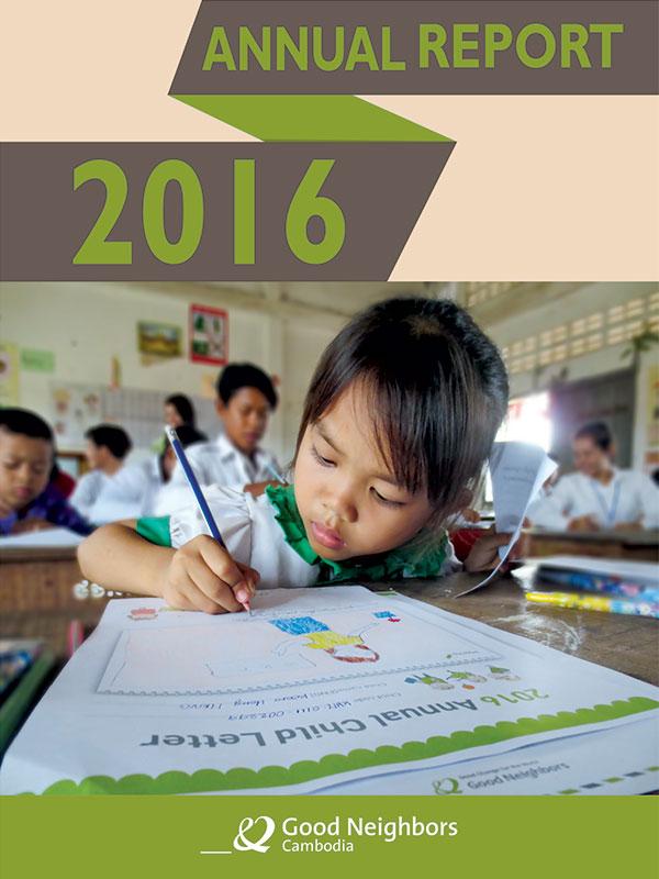 2016 GNC Annual Report