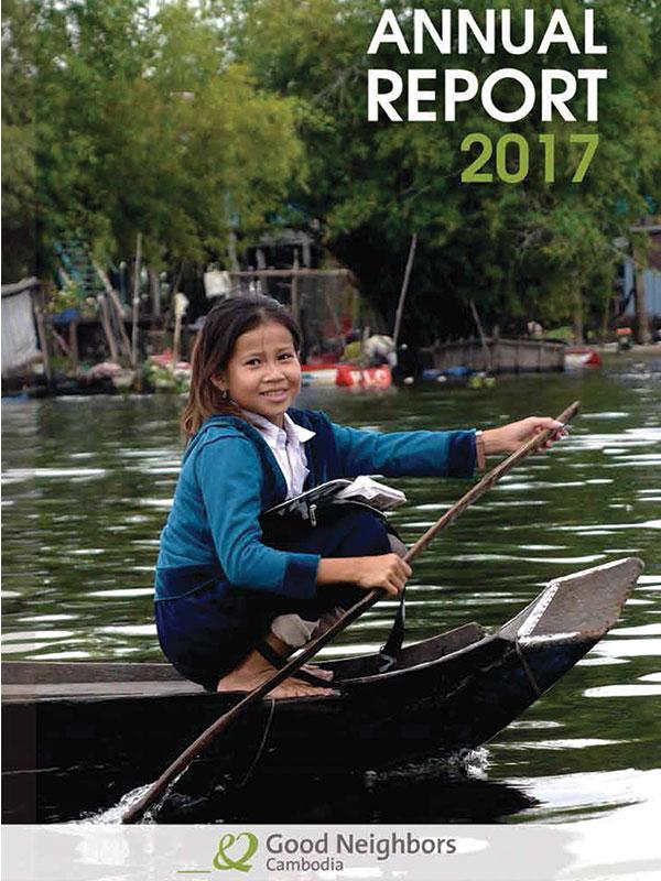 2017 GNC Annual Report